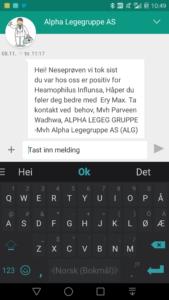 EMUI SMS